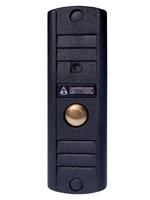AVP-508H AHD черная