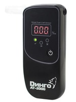 Динго АT-2000