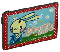Alarm card