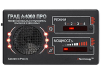 Град А-1000 ПРО